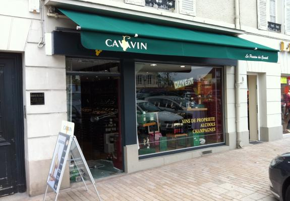 https://www.cavavin.co/sites/default/files/styles/galerie_magasin/public/magasin/IMG_2070.JPG?itok=eBRJRSx8