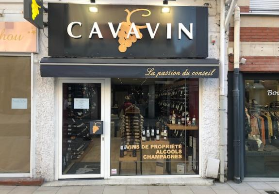 https://www.cavavin.co/sites/default/files/styles/galerie_magasin/public/magasin/IMG_3248.JPG?itok=2hRQ6Gz8
