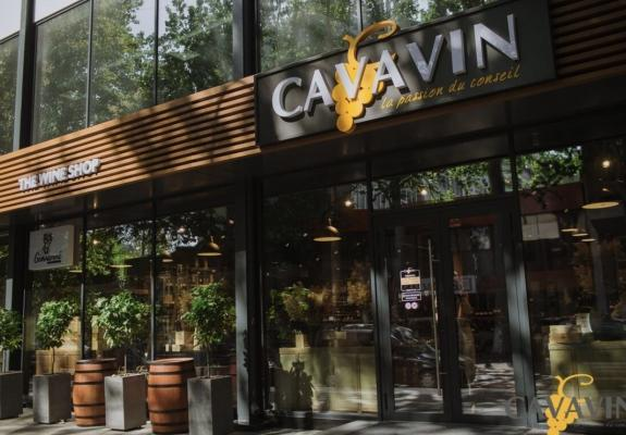 https://www.cavavin.co/sites/default/files/styles/galerie_magasin/public/magasin/IMG_9026%202.JPG?itok=8d6mdhoe